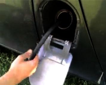 аварийный слив топлива